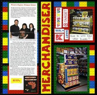 Lego Merchandiser
