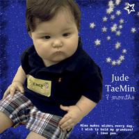 Jude TaeMin Seven Months