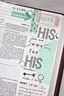 Journaling {Bible} James 1:5