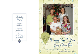 My 2015-16 Holiday Card & Letter