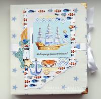 Nautical album