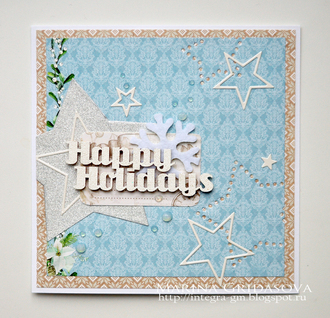 Happy Holidays card by Marina Gridasova
