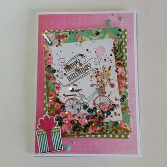Birthday shaker card