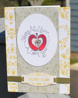 Jewish new Year Card