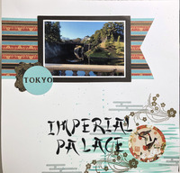 Imperial Palace (SIT)