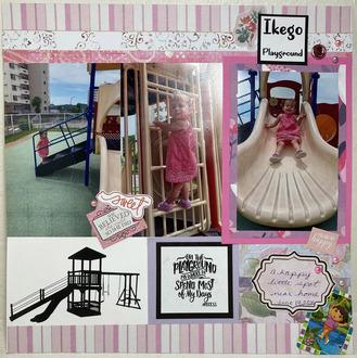 Ikego Playground