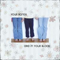 Your Bonds