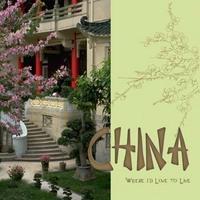 China - Where I'd Love to Live