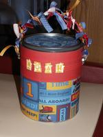 Thomas Paint Can