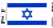 Israel Flag Vinyl Decal