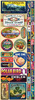 Labels Classique Cardstock Stickers - Reminisce