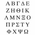 Greek Letters 6 x 6 Stencil - Crafters Workshop