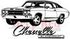 Chevelle Rubber Stamp - Deep Red Stamps