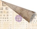Les Yeux Paper - Cartographer - Prima