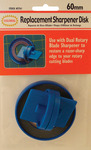 For 60mm Blades - Rotary Blade Sharpener