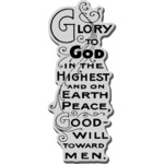 "Glory To God - Stampendous Christmas Cling Rubber Stamp 5.5""X3"" Sheet"
