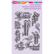 Spanish Invite - Stampendous Perfectly Clear Stamps