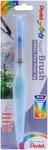 Fine Point Small - Pentel Arts Aquash Water Brush 1/Pkg