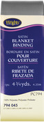 "Light Gray - Single Fold Satin Blanket Binding 2""X4-3/4yd"