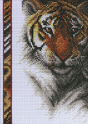 """5""""X7"""" 14 count - Tiger Wildlife Mini Counted Cross Stitch Kit"""