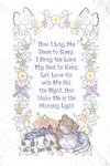 """Now I Lay Me Down To Sleep - Stamped White Quilt Crib Top 40""""X60"""""""