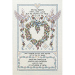 """12""""X17"""" 14 Count - Platinum Collection  Wedding Doves Counted Cross Stitch Kit"""
