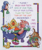 """10""""X12"""" 14 Count - Bath Time Rules Counted Cross Stitch Kit"""