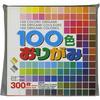 "100 Colors - Origami Paper 3""X3"" 300/Pkg"