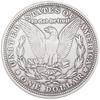 """Morgan Dollar - Concho Screwback 1.375"""" Silver 1/Pkg"""