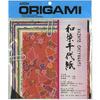 Wazome Chiyogami Unryushi - Origami Paper