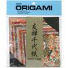 """Yuzen Washi Chiyogami - Origami Paper 4""""X4"""" 40 Sheets"""