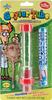 Steve Spangler's Geyser Tube Kit
