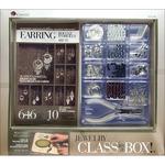 Silver Tone Earrings - Jewelry Basics Class In A Box Kit