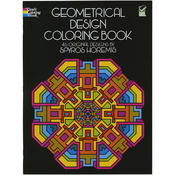 Geometrical Design Coloring Book - Dover Publications