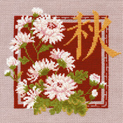 "Autumn Counted Cross Stitch Kit-8""x8"" 16 Count"