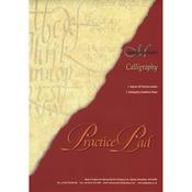 "11.5""X8.5"" - Manuscript Calligraphy Practice Pad 50 Sheets"