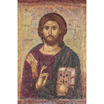 "8-3/4""X13-1/4"" 18 Count - Icon Christ Pantokrator On Aida Counted Cross Stitch K"
