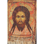 """8-3/4""""X13-1/4"""" 18 Count - Icon Holy Face On Aida Counted Cross Stitch Kit"""