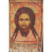 "8-3/4""X13-1/4"" 18 Count - Icon Holy Face On Aida Counted Cross Stitch Kit"