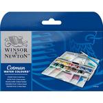 Cotman Watercolor Pocket Plus Set