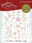 Asian Inspirations - Stitcher's Revolution Iron-On Transfers