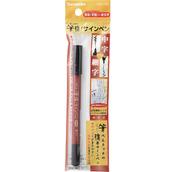 Black - Kuretake Hikkei! Disposable Pocket Brush Pen Fine & Medium