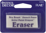 Yellow - Permanent Fine Point Fabric Marker