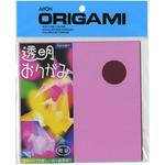"""Transparent Plastic - Origami Paper 5.875""""X5.875"""" 21 Sheets"""