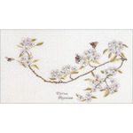 "Pear Blossom On Aida Counted Cross Stitch Kit-11.5""X20.5"" 16 Count"