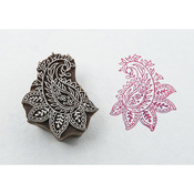 Intricate Paisley - Blockwallah Block Stamp