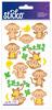 Dancing Monkeys Classic Sticko Stickers