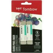 Grey - Tombow MONO Sand Eraser 2/Pkg