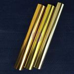 Golden Girl Rub-on Foil Sheets - Prima