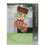 "19"" Long - Woodland Stocking Felt Applique Kit"